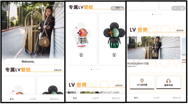 world of louis vuitton sur wechat